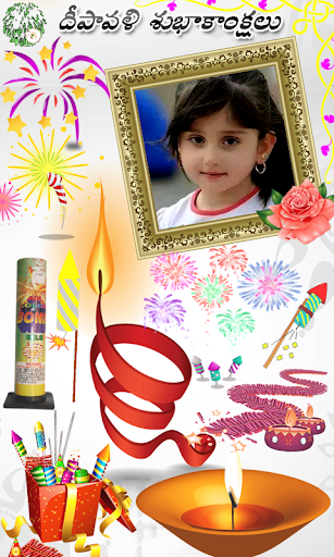 Diwali Photo Frames 2020 screenshot 6