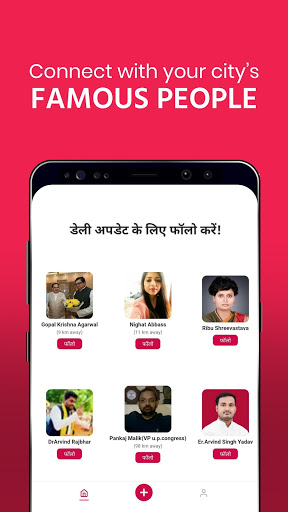 Public - Indian Local Videos screenshot 5