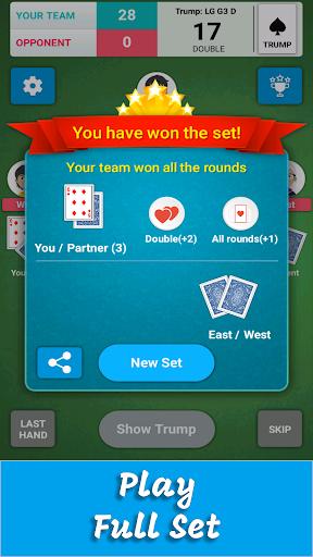 Card Game 29 5 تصوير الشاشة