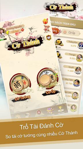 Chinese Chess Online - Xiangqi screenshot 8