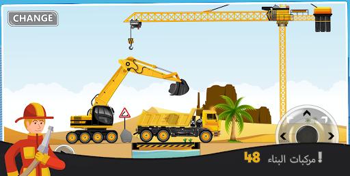 عالم البناء- لعبة بناء المدينة 2 تصوير الشاشة