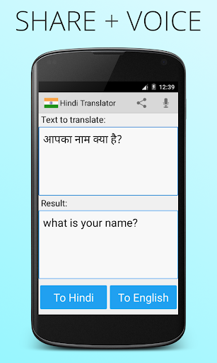 Hindi English Translator screenshot 4