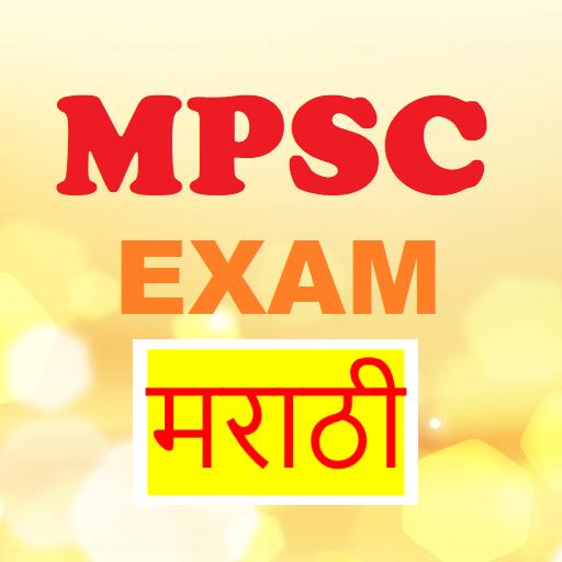 MPSC Marati icon