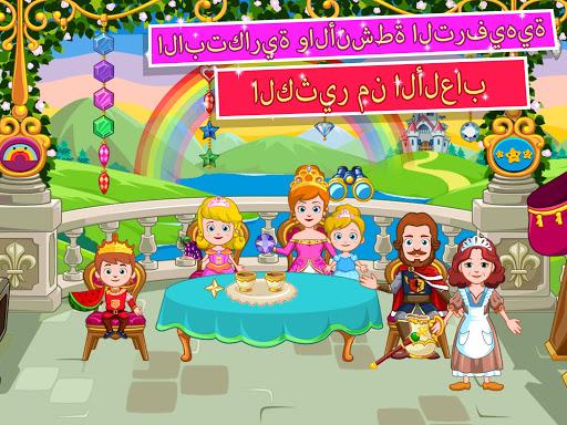 My Little Princess :  Free قلعة 8 تصوير الشاشة