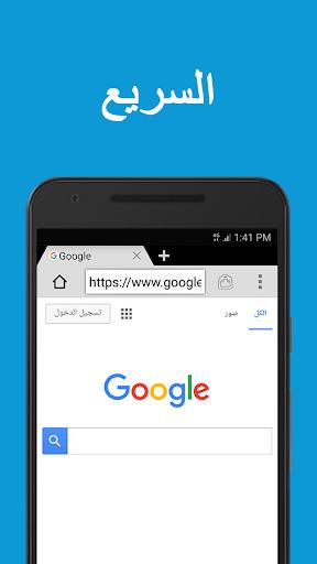 متصفح 4G - سريع وآمن 1 تصوير الشاشة
