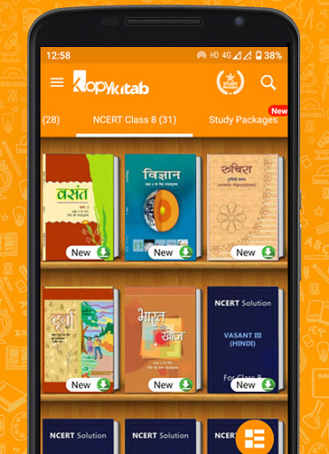 NCERT Books & Solutions Class 5-12 Offline App screenshot 5