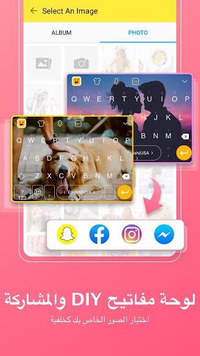 Sticker,Gif,Theme - Facemoji Emoji لوحة المفاتيح 1 تصوير الشاشة