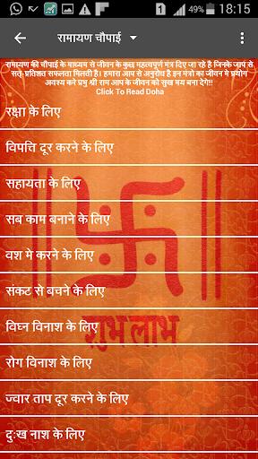 Hindu Calendar 2020 6 تصوير الشاشة