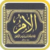 الأم للإمام الشافعي on 9Apps