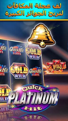 ألعاب ملهى Quick Hit - لعب ماكينات حظ مجانية 2 تصوير الشاشة