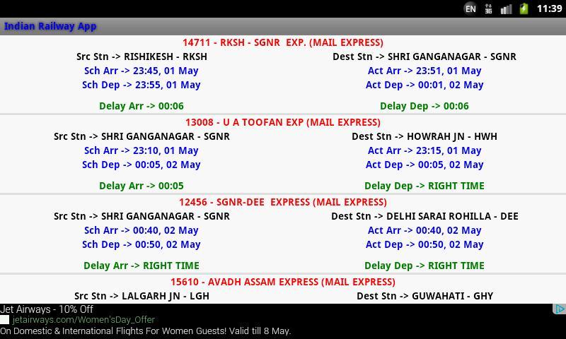 Indian Railway 19 تصوير الشاشة