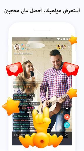 Tango لفيديوهات البث المباشر والدردشات الحية 6 تصوير الشاشة