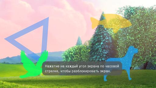 MX Player скриншот 2