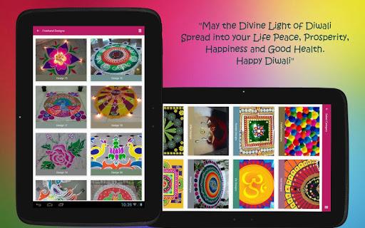 Rangoli Designs - Diwali Rangoli & Rangoli Pattern screenshot 5