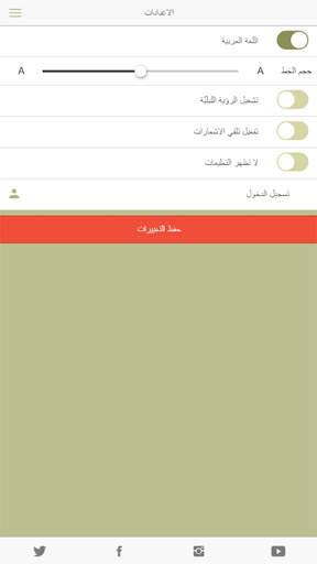 CDA Dubai screenshot 10