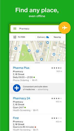 2GIS: directory, map, navigator without internet screenshot 1