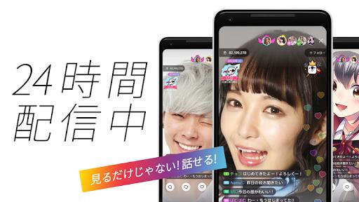 17LIVE(イチナナ) - ライブ配信 アプリ screenshot 2