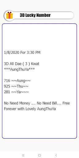 2D3D-AungThuYa screenshot 6