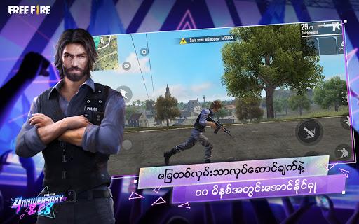 Garena Free Fire - 4   ႏွစ္ျပည့္ screenshot 3