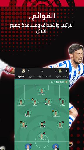 La Liga - Live Football - عشرات كرة القدم الحية 14 تصوير الشاشة