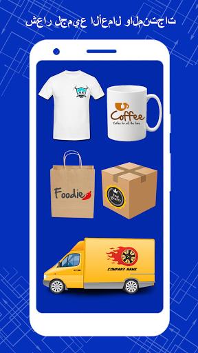 Logo Maker & Editor صانع الشعار: صمم شعارك الخاص 6 تصوير الشاشة