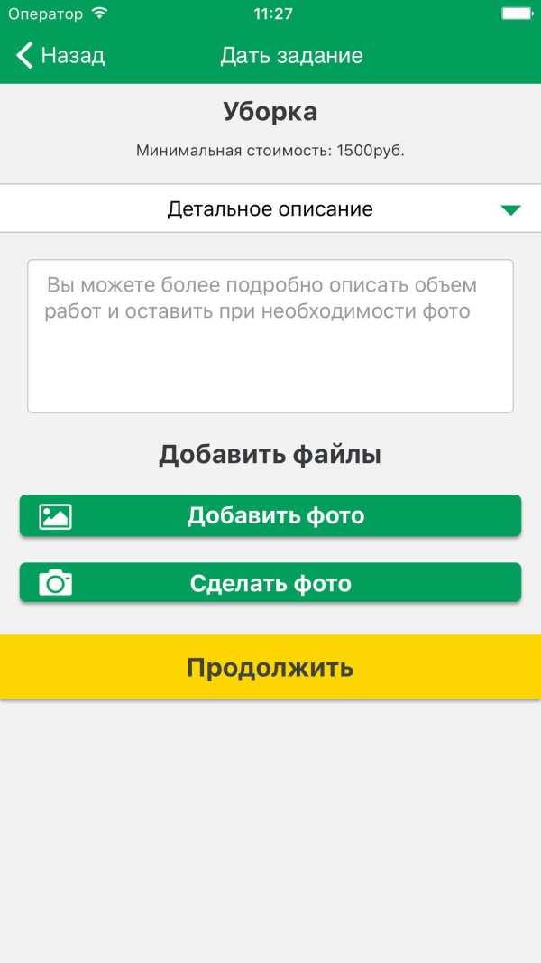 Gembo: правила хорошего дома screenshot 4