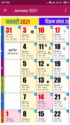 Hindi Calendar 2021 - हिंदी कैलेंडर 2021 screenshot 2