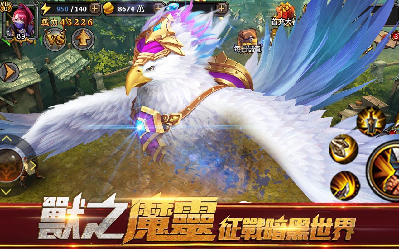 暗黑黎明-霜火之戰 screenshot 15