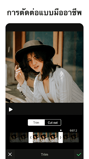 VivaVideo:แต่งรูปฟิลเตอร์สวย ตัดต่อวีดีโอ เพลงฟรี screenshot 1