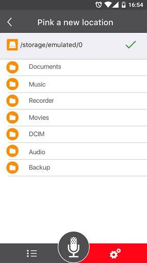 Voice Recorder screenshot 6