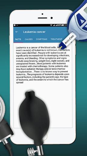 قاموس طبي (كلمة مكتشف) 6 تصوير الشاشة