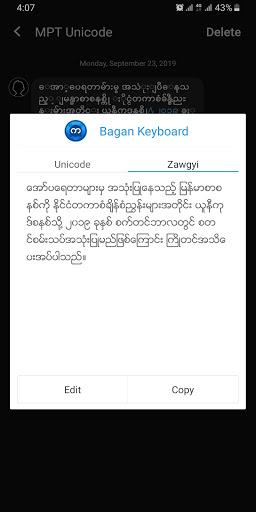 Bagan - Myanmar Keyboard 2 تصوير الشاشة