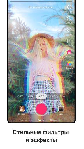 Likee - Позволь себе блистать скриншот 3
