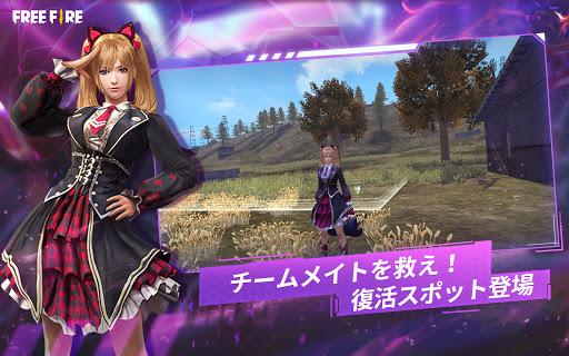Garena Free Fire: コブラ計画 screenshot 3