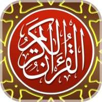 MyQuran Al Quran dan Terjemahan on 9Apps