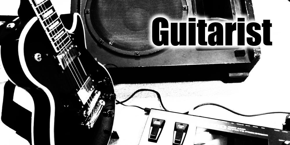 Guitarist screenshot 1
