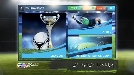 Football Management Ultra 2021 - Manager Game 5 تصوير الشاشة