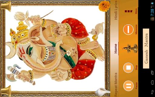 Ganesh Ganpati Mantra: Om Gan Ganpataye Namo Namah screenshot 11