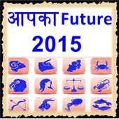 aapka bhavishya - future 2015 on APKTom