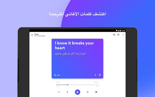 Musixmatch Lyrics 12 تصوير الشاشة