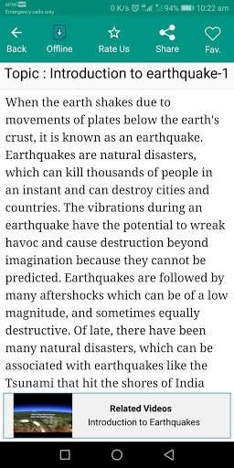 Earthquake Resistant Design 3 تصوير الشاشة