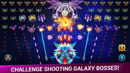 Galaxy sky shooting 7 تصوير الشاشة