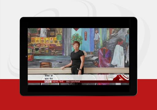 BBC News Hindi - Latest and Breaking News App 10 تصوير الشاشة