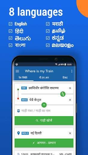 Where is my Train : Indian Railway Train Status screenshot 2