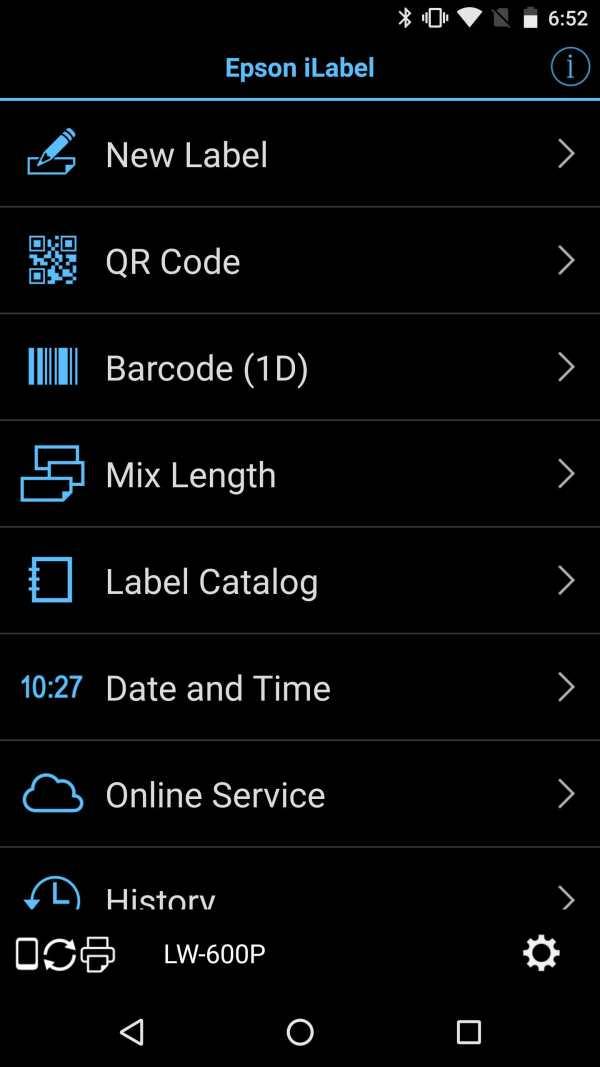Epson iLabel screenshot 1