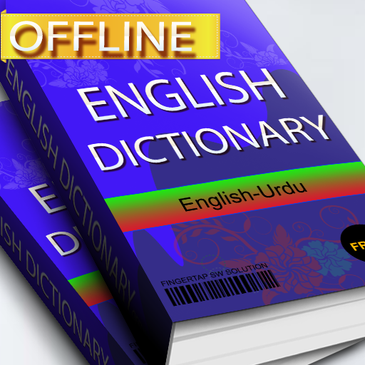 Offline English Dictionary - Free English Learning icon