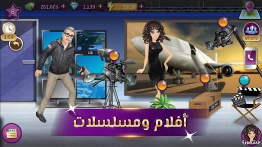 ملكة الموضة: لعبة قصص و تمثيل 5 تصوير الشاشة