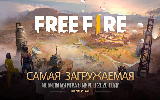 Garena Free Fire: Sayonara Boy скриншот 1