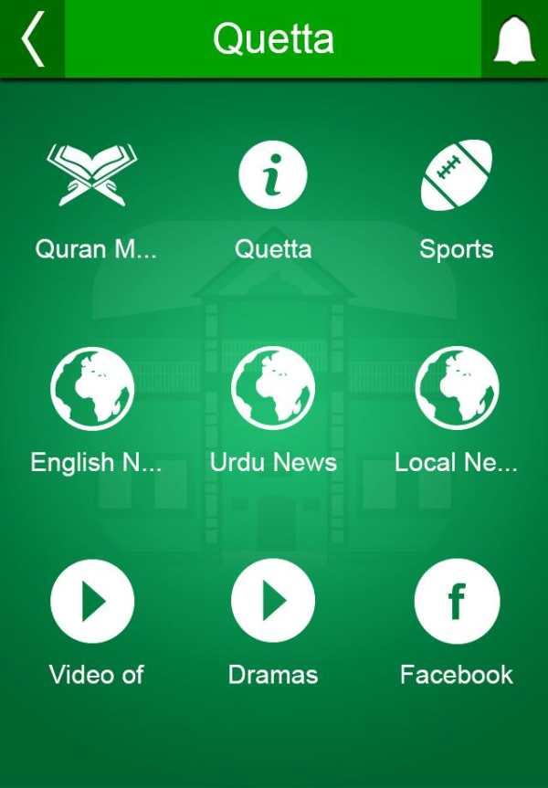 Quetta 2 تصوير الشاشة