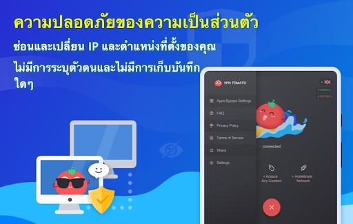 Free VPN Tomato   Hotspot VPN Proxy ฟรี เร็วที่สุด screenshot 10